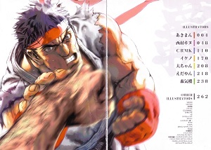 street_fighter_20th_anniversary_artbook.jpg