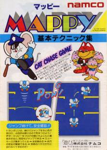 mappy_-_flyer_-_05.jpg