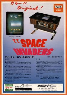 space_invaders_-_flyer_-_01.jpg