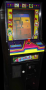 archivio_dvg_03:dig_dug_-_cabinet2.png