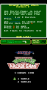 dicembre09:teenage_mutant_ninja_turtles_ii_-_the_arcade_game_how_to.png