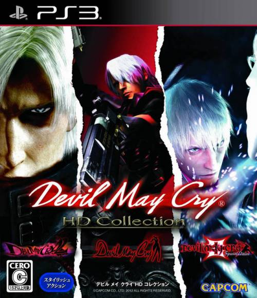 devil_may_cry_hd_collection_-_box_-_02_-_fronte.jpg