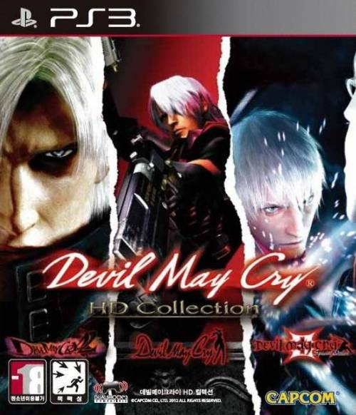 devil_may_cry_hd_collection_-_box_-_03_-_fronte.jpg