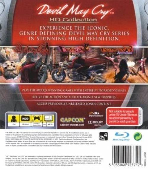 devil_may_cry_hd_collection_-_box_-_05_-_retro.jpg