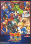 dicembre09:marvel_vs._capcom_flyer_2.png