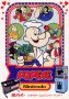 dicembre09:popeye_flyer_3.png