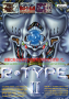 dicembre09:r-type_ii_flyer.png