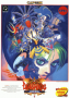 maggio10:darkstalkers_-_the_night_warriors_-_flyer.png