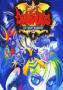 maggio10:darkstalkers_-_the_night_warriors_-_flyer_3.png