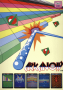 marzo11:arkanoid_-_flyer.png