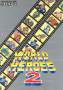 marzo11:world_heroes_2_-_flyer.png