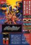novembre09:warrior_blade_-_rastan_saga_episode_iii_flyer.png