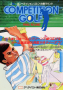 ottobre09:competition_golf_final_round_flyer.png