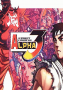 marzo11:street_fighter_alpha_3_-_flyer_2.png