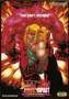 maggio11:street_fighter_iii_2nd_impact_-_giant_attack_-_flyer.png