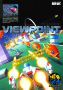 archivio_dvg_02:viewpoint_-_flyers.png