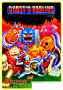 archivio_dvg_02:ghosts_n_goblins_-_flyers_-_02.png