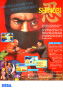 archivio_dvg_02:shinobi_-_flyers_-_02.png