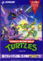 dicembre09:teenage_mutant_ninja_turtles_flyer_2.png
