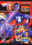 dicembre09:marvel_vs._capcom_flyer_3.png