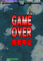 gennaio09:change_air_blade_gameover.png