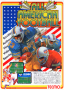 marzo08:all_american_football_-_flyer_-02.png