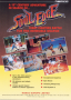 archivio_dvg_02:soul_edge_ver._ii_-_flyer.png