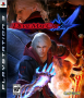 nuove:dmc4_boxart.png