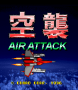 marzo08:airattack.png