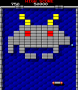 marzo11:arkanoid_-_0000.png