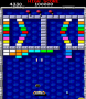 marzo11:arkanoid_-_revenge_of_doh_-_0000.png