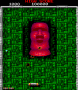 marzo11:arkanoid_-_revenge_of_doh_-_0000_ct.png
