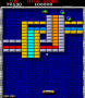 marzo11:arkanoid_-_revenge_of_doh_-_02.png