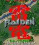 marzo11:raiden_-_title_2_.png