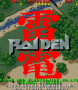 marzo11:raiden_-_title_3_.png