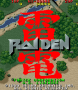 marzo11:raiden_-_title_4_.png