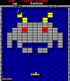 archivio_dvg_02:arkanoid_stage_05.png