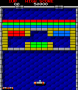 archivio_dvg_02:arkanoid_stage_25.png