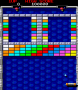 archivio_dvg_04:arkanoid_ii_-_round01_us.png