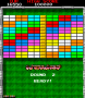 archivio_dvg_04:arkanoid_ii_-_round02d.png