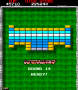 archivio_dvg_04:arkanoid_ii_-_round14d.png