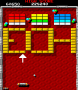 archivio_dvg_04:arkanoid_ii_-_round15d.png