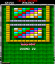 archivio_dvg_04:arkanoid_ii_-_round22d.png