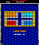 archivio_dvg_04:arkanoid_ii_-_round21s.png