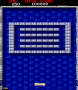 archivio_dvg_04:arkanoid_ii_-_round25s.png