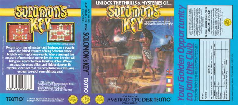solomon_s_key_cpc_-_box_disk.jpg