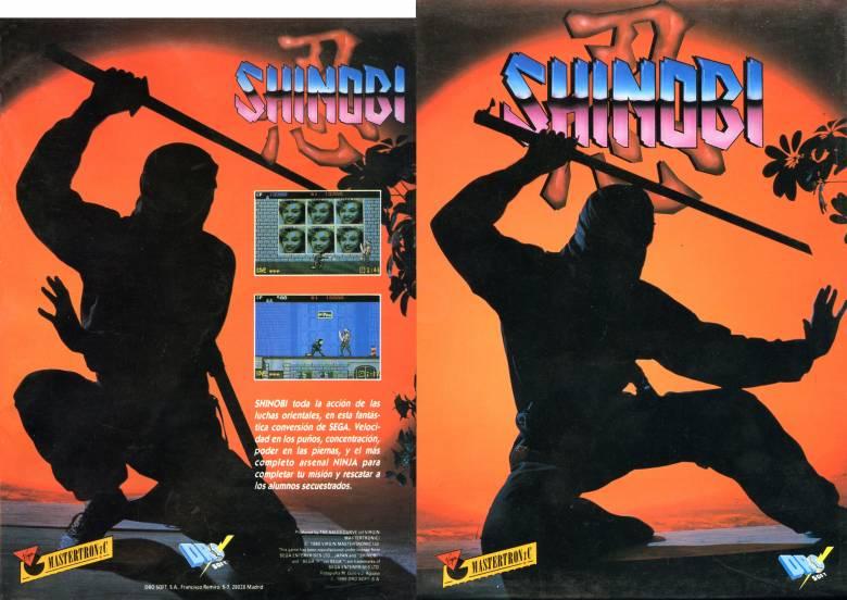 shinobi_cpc_-_box_cassette_-_04.jpg