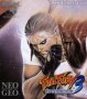 marzo11:fatal_fury_3_-_flyer.png