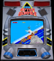 febbraio11:after_burner_artwork.png