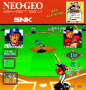 dicembre08:baseball_stars_2_artwork.png